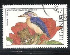 UGANDA 1987 Flora And Fauna  446* Yvert - Uganda (1962-...)