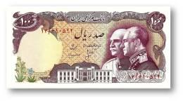 IRAN - 100 Riyals - ( 1976 ) Commemorative Issue - Pick 108 - Sign. 16 - Shah Pahlavi With Reza - Iran