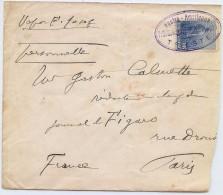 CTN35/1 - AUSTRO-AMERICANA VAPOR F.JOSEPH TRIESTE - Marcophilie (Lettres)