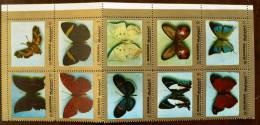 MANAMA PAPILLONS (serie 43/52). Serie Complete  10 Valeurs Neuves Sans Charniere. ** MNH - Mariposas