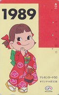 Télécarte Japon / 110-60552 - PEKO & POKO / 1989 Kimono - BD Comics Japan Phonecard Telefonkarte - BD