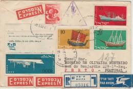 Cover - 1958 - Israel »» Portugal - Registered - Express - Par Avion - Israel