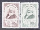 PRC 183-4  **   KARL  MARX - Unused Stamps