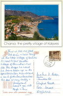 Kalyves Chania, Crete, Greece Postcard Posted 1989 Stamp - Greece