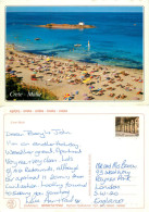 Malia, Crete, Greece Postcard Posted 1988 Stamp - Grèce
