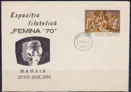 8141. Romania 1970 Mamaia Philatelic Exhibition, Commemorative Cover - 1948-.... Républiques