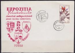 8143. Romania 1970 Philatelic Exhibition Mamaia, Cover - 1948-.... Républiques