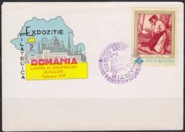 8145. Romania 1969 Philatelic Exhibition In Timisoara, Cover - 1948-.... Républiques