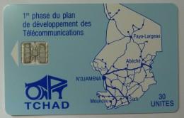 CHAD - Schlumberger Chip - 30 Units - Mint - Chad