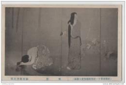 Japanese Women Washing Their Hair - Japan - Lady - Women