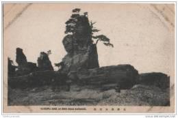 Japan - Tateiwa Rock At Mogi Near Nagasaki - Other