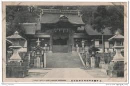 Japan - Cherry Blossoms - Suwa Shrine - Nagasaki - Other