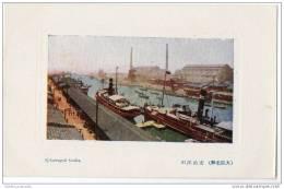 Japan - Ajikawaguti Port - Ships & Industry - Osaka - Osaka