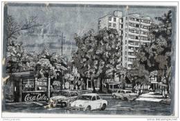 Atlantida - Rep. O. Del Uruguay -Coca Cola Kiosk - Silver Foil Card (1950s) - Uruguay