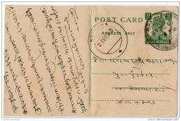 India - Pre-paid Postcard With Kothara Postmark - India
