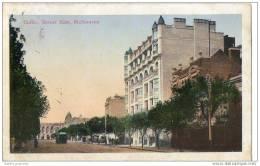 Australia - Melbourne Collins Street East (1911) - NSW Diamond Jubilee Postage Stamp - Melbourne