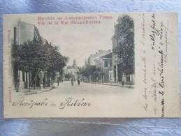 VUE DE LA RUE ALEXANDROVSKA 1903 - Bulgarie