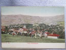 VILLAGE BULGARE A IDENTIFIER - Bulgarie
