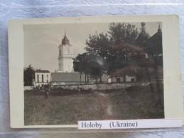 CARTE PHO HOLOBY UKRAINE . EGLISE - Ukraine