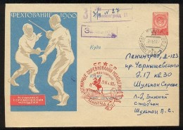 Stationery Used 1960 Mail Cover USSR RUSSIA Sport Fencing Leningrad - 1923-1991 USSR
