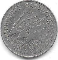 100 Francs Rép. Cetrafricaine 1971 - Centrafricaine (République)