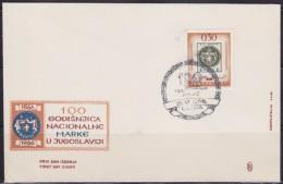8195. Yugoslavia 1966 Centenary Of Serbian Stamp, Cover - Briefe U. Dokumente