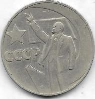 1 ROUBLE 1967 - Russie