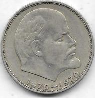 1 ROUBLE 1970 - Russie