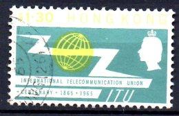 T456 - HONG KONG , Elisabetta  N. 213  Usato. ITU - Usati