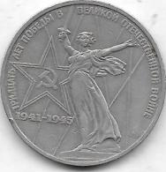 1 ROUBLE 1975 - Russie