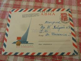 Moscow Mockba Par Avion Air Mail Luftpost Russia CCCP Budapest Hungary Kuvert Envelope - Sin Clasificación