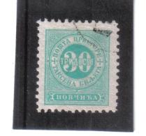 GUT1134 MONTENEGRO 1894 Michl 7 B  PORTO Used Gestempelt SIEHE ABBILDUNG - Montenegro