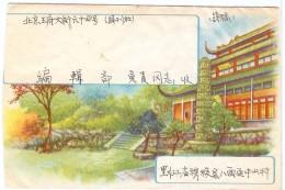 CTN35/4 - CHINE REPUBLIQUE LETTRE ILLUSTREE VOYAGEE - Chine