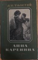 Livre TOLSTOÏ - Anna Karenine En Langue Russe - 1956 - Tome 1 - 504 Pages - 13x20 Cm - Livres, BD, Revues