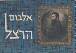 THEODOR HERZL - Brochure Pour Le Centenaire  - Mouvement Sioniste ( Religion Journaliste  Juif Hebreu )  PRIX FIXE - Livres, BD, Revues