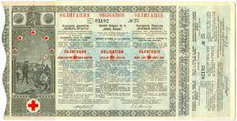 Bulgaria 1912 Bond 20 Gold Levs _Free Shipping_ Bulgarian Red Cross - Aandelen