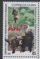 AGRICULTURE 2016,MNH, ANAP, NATIONAL ASSOCIASTION OF SMALL LANDOWNERS, OXEN, FAUNA, 1v - Agriculture