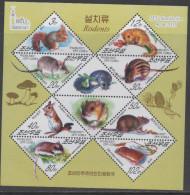 FAUNA, 2015, MNH, RODENTS, SQUIRRELS, RATS, SFU OVERPRINT, SHEETLET - Rodents