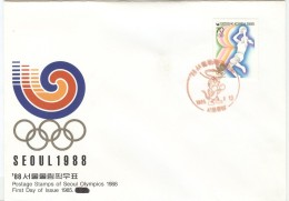 SOUTH KOREA FDC With Basketball Stamp  With Cancel SEOUL Boxing 1985 9 16 In BROWN Korean Caracthers - Ete 1988: Séoul