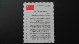 China - 1979 - Mi:1511**MNH - Look Scan - Nuevos