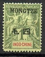 Mongtze 1903  Yvert  15 **/MnH  (2 Scans)  (€  100.00)