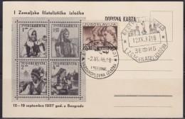 8229. Kingdom Of Yugoslavia 1938 Aviation Exhibition In Belgrade, Commemorative Card - Cartas