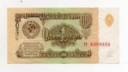 Russia - Banconota Da 1 Rublo - Nuova  - (FDC 414) - Russie