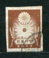 Japan Nr.168          O  Used        (097) - Usati