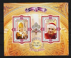 2005 - Papa Benedict  Mi No 359 MNH - Blocks & Kleinbögen