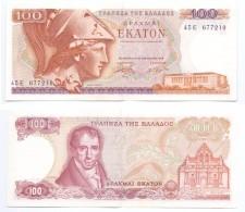 Greece 100 Drachmas 1978 (with Λ) - Griekenland