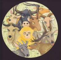 China - The 1st Class Protected Animals: Saiga Tatarica, Sichuan Snub-nosed Monkey, Etc., Circular-shaped Postcard - Monkeys