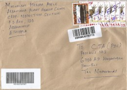 Ethiopia 2016 Arbaminch Tana Church 1 Br Antilope Barcoded Registered Cover - Etiopia