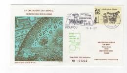 LETTRE / ESPACE - FRANCE - La Découverte De L'espace  -  15/09/1987 - Europe