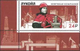 2016 Corner Russia Russland Russie Rusia Oil Company LUKOIL Mi 2355 MNH ** - Petróleo